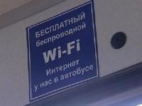 В России хотят запретить открытый Wi-Fi в рамках борьбы с терроризмом