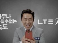 В Южной Корее прокладывают сверхскоростную сеть по стандарту LTE-A