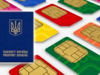"""Мобильные операторы: """"Абоненты могут и дальше покупать SIM-карты на основе устного договора"""""""