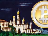 Центробанк России выразил недоверие виртуальной валюте Bitcoin