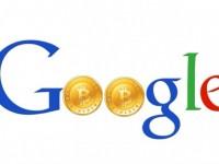 Google планирует интегрировать Bitcoin в свою платёжную систему