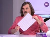 """Про """"возможное отключение Интернета в Украине"""""""