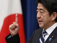 В Японии введут налог на скачивание материалов с зарубежных сайтов