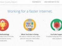 Google запустила сервис для тестирования работы провайдеров