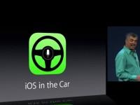 В Интернете появились первые скриншоты iOS для автомобилей