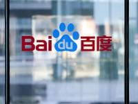 Китайский Baidu начал наступление на Google в сегменте поисковых систем