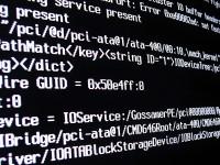 Японцы создали систему поиска в массивах зашифрованной информации