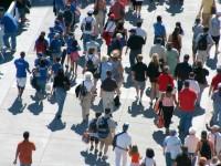 В Японии разработана система, которая по походке вычислит человека в толпе