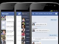 На Facebook подали в суд за сканирование личной переписки