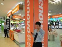 Lenovo стала новым владельцем производственных мощностей IBM
