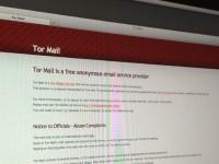 Агенты ФБР случайно получили доступ к почтовому сервису TorMail