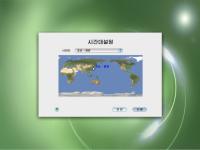 Новая версия северокорейской Red Star OS копирует интерфейс OS X от Apple
