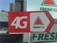 Украинский 4G-провайдер FreshTel остался без финансирования