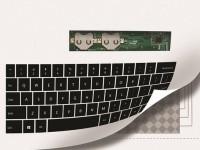 Создана полноценно действующая бумажная клавиатура