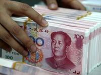 Китай готовится заменить наличные деньги технологией NFC-платежей