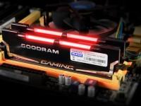 На рынке появились модули памяти с подсветкой ёмкостью от 4 ГБ
