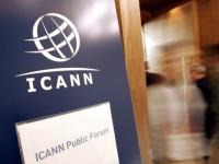 ICANN переезжает в Швейцарию подальше от контроля США