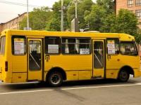 Киевляне получат сервис по отслеживанию маршруток через GPS