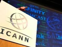 США не пойдут на передачу функций контроля над интернетом