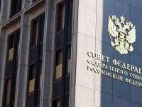 В России владельцев сайтов обяжут платить госпошлину