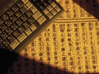 В Китае запустили государственный поисковик Chinaso.com