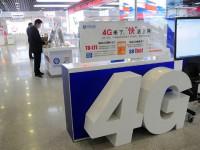 Китай обогнал Евросоюз в развитии 4G-Интернета
