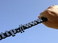 По новым правилам ICANN регистраторы «замораживают» домены, чьи владельцы не подтвердили email