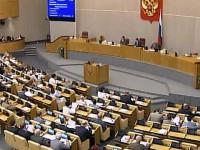 Госдума России вводит ограничение на операции с электронными кошельками
