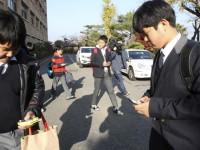 Учителя в Южной Корее удалённо блокируют смартфон ученика на время занятий