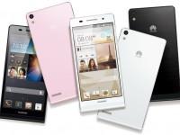 Компания Huawei объявила о работе над смартфоном с керамическим корпусом