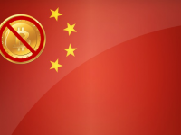 Власти Китая полностью упразднят Bitcoin за 2 недели