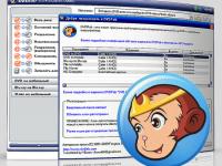За нарушение авторских прав суд в США запретил программу DVDFab