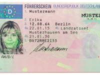 Электронные паспорта в Германии будут поддерживать технологию связи NFC