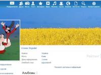 В Украине – бум патриотических соцсетей