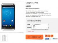 Ещё необъявленный смартфон All New HTC One китайцы уже клонировали