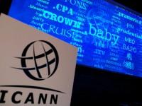 Правительство США отказывается от прямого контроля за доменными именами