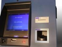 В странах Европы и Востока растёт количество Bitcoin-банкоматов