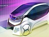 BMW разрабатывает автономные машины для внедрения системы «автомобильного роя»