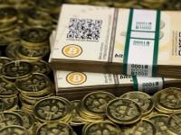 Япония приравняет Bitcoin к сырью чтобы не допустить банки к операциям с ними