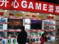 Китай ввёл ограничения на распространение игр в стране