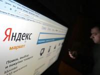Украинские интернет-магазины отказываются от «Яндекс.Маркета»
