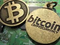Студенты Массачусетского технологического университета переходят на Bitcoin