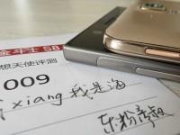 Lenovo работает над бюджетным 8-ядерным смартфоном
