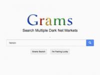 В «тёмном» Интернете появился свой поисковик