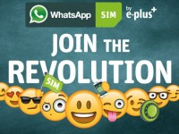 В Германии появились SIM-карты от WhatsApp с бесплатным приложением