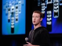 Цукерберг планирует раздробить мобильное приложение Facebook