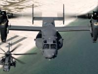 Армия США превратит боевые вертолёты в беспилотники