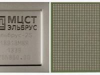 На рынке появится 4-ядерный 64-битный процессор из России