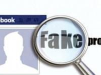 Роскомнадзор чистит социальные сети от фальшивых учётных записей знаменитостей