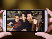 Телефоны HTC получат объективы с функцией оптического увеличения